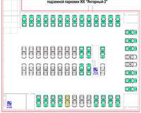 Схема подземной парковки