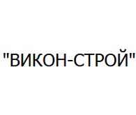 ООО Викон-Строй