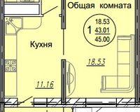 1 комнатная квартира 45 кв. м