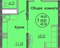 1 комнатная квартира 45,18 кв. м