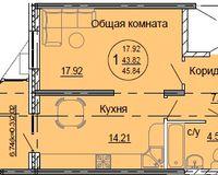 1 комнатная квартира 45,84 кв. м