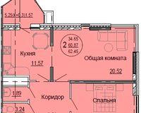 2 комнатная квартира 62,45 кв. м
