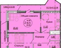 2 комнатная квартира 63,85 кв. м