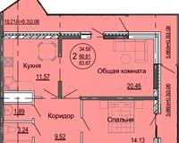 2 комнатная квартира 63,87 кв. м