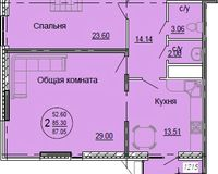 2 комнатная квартира 87,05 кв. м