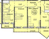 3 комнатная квартира 183,65 кв. м