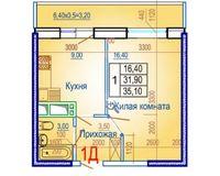 1 комнатная квартира 35,10 кв. м