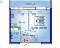 1 комнатная квартира 36,20 кв. м