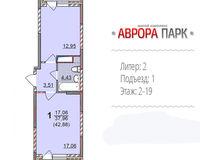 1 комнатная квартира 42, 88 кв. м