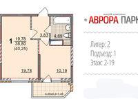 1 комнатная квартира 40,25 кв. м