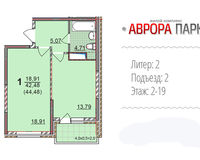 1 комнатная квартира 44, 48 кв. м