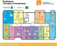 Подъезд 1, этажи 2-8