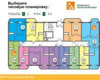 Подъезд 1, этаж 1