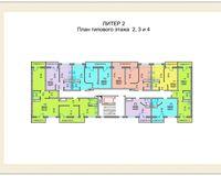 Литера 2, этажи 2, 3 и 4