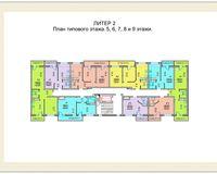 Литера 2, этажи 5, 6, 7, 8 и 9