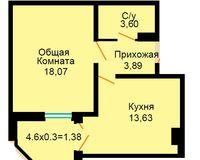 БС 4, 1-комнатная квартира 40.5 кв. м