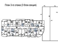 Подъезд 1, этаж 3