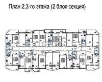 Подъезд 2, этажи 2, 3