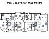 Подъезд 3, этажи 2, 3