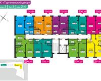 Литер 3, тип 3, этажи 2-4
