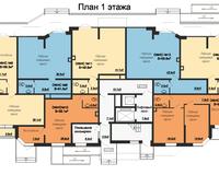 Подъезд 2, этаж 1