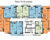 Подъезд 2, этажи 14-16