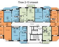 Подъезд 2, этажи 2-13
