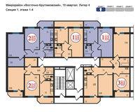 Секция 1, этажи 1-4