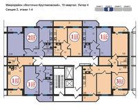 Секция 2, этажи 1-4