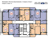 Секция 3, этажи 1-4