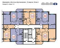 Секция 4, этажи 1-4