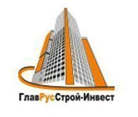 """ООО """"ГлавРусСтрой-Инвест"""""""