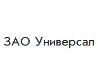 ЗАО Универсал