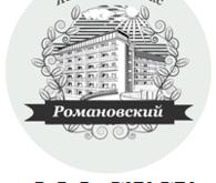 """ООО """"СЖСК"""""""
