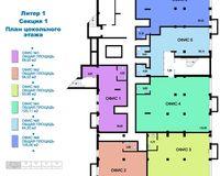 Литер 1, секция 1, этаж цокольный