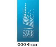 "ООО ""Фишт"""