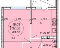 1 комнатная квартира 39,55 кв. м, тип 2