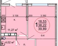 1 комнатная квартира 39,89 кв. м