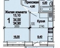 1 комнатная квартира 34,90 кв. м, тип 2