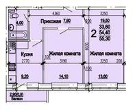 2 комнатная квартира 55,30 кв. м, тип 2