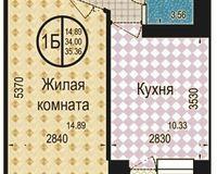 1 комнатная квартира 35,36 кв. м
