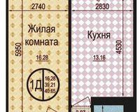 1 комнатная квартира 40,95 кв. м