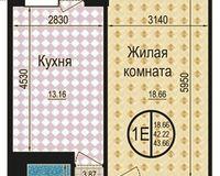 1 комнатная квартира 43,66 кв. м