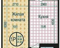 1 комнатная квартира 41,40 кв. м