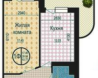 1 комнатная квартира 43,77 кв. м