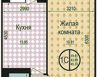 1 комнатная квартира 45,33 кв. м