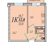 1 комнатная квартира 32,8 кв. м