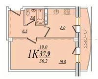 1 комнатная квартира 37,9 кв. м