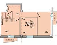 2 комнатная квартира 60,5 кв. м