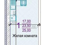 Студия 25 кв. м